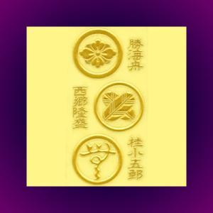 高蒔絵風戦国・幕末シール「勝・西郷・桂」|kinpakuya