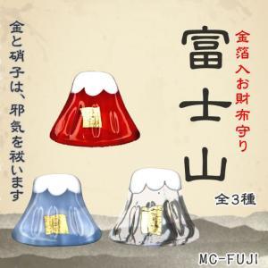 金箔和硝子金運お守り「お財布に/富士山(全3種)」|kinpakuya