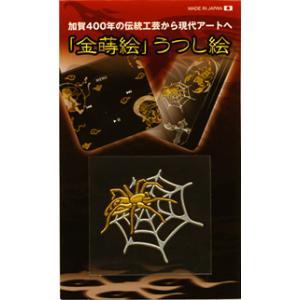 金蒔絵うつし絵「蜘蛛」|kinpakuya|02