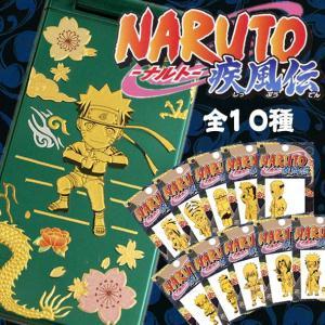 蒔絵シール「NARUTO(ナルト)(残4種)(特価品)」|kinpakuya