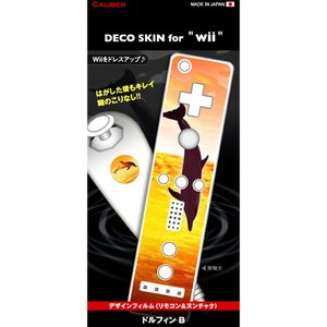 デコスキン for Wii「ドルフィンB」 kinpakuya