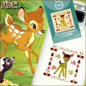 Disney うつし金蒔絵「モダンペットディズニー/バンビ」|kinpakuya