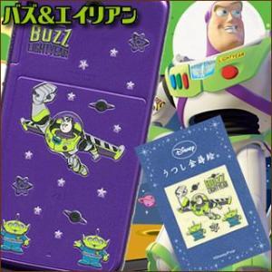 Disney うつし金蒔絵「バズ&エイリアン」|kinpakuya