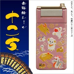 蒔絵シール「十二支(全12種)」|kinpakuya