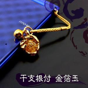 干支根付 金箔玉[十二支](全12種)|kinpakuya