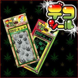 デコシール 「ヘンプ」(ブラック・グリーン)(全2種)|kinpakuya