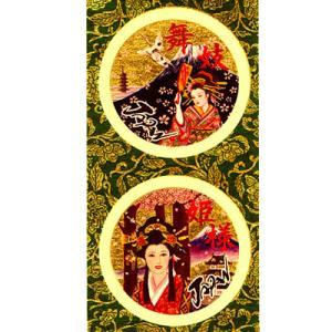 金箔シール(ミニ)[姫様(丸)] kinpakuya