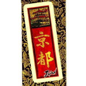 金箔シール(ミニ)[京都] kinpakuya