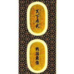 金箔シール(ミニ)[戦国・小判] kinpakuya