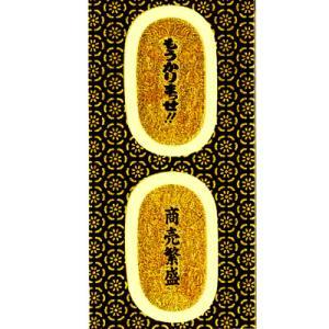 金箔シール(ミニ)[商売繁盛小判]|kinpakuya