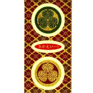 金箔シール(ミニ)[三葉葵] kinpakuya