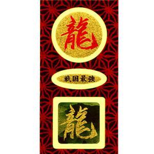金箔シール(ミニ)[龍(赤)] kinpakuya