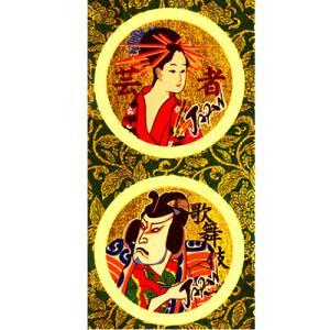 金箔シール(ミニ)[芸者・歌舞伎] kinpakuya