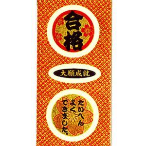金箔シール(ミニ)[合格さくら]|kinpakuya