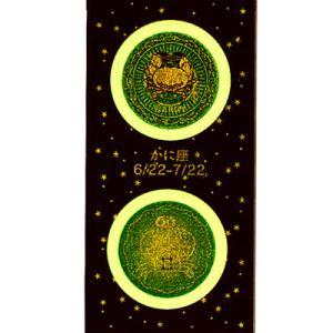 金箔シール(ミニ)[星座/かに座]