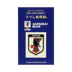 JFA公式うつし蒔絵シール「カラーエンブレム」|kinpakuya