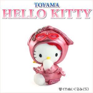 【海外販売NG】 ご当地キティ 富山限定「蛍いか/ぬいぐるみ(S)」|kinpakuya