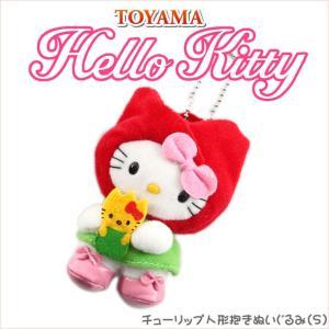 【海外販売NG】 ご当地キティ 富山限定「チューリップ人形抱/ぬいぐるみ(S)」|kinpakuya