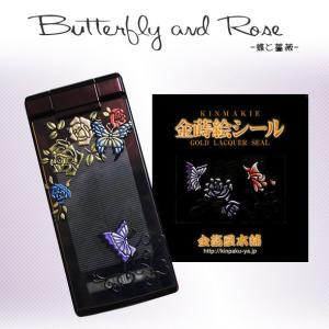 蒔絵シール「金箔屋本舗オリジナル/蝶と薔薇」|kinpakuya