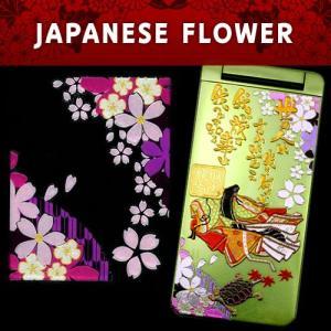 蒔絵シール「JAPANESE FLOWER/桜」|kinpakuya
