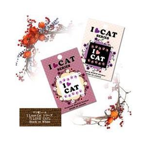 蒔絵シール「I LOVE CATシリーズ/ラブキャット(全2種)」 kinpakuya