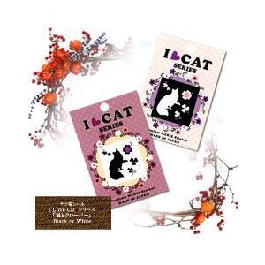 蒔絵シール「I LOVE CATシリーズ/猫とクローバー(全2種)」 kinpakuya