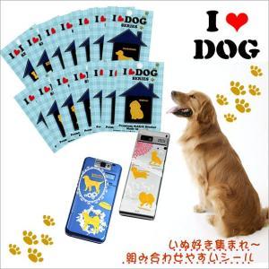 蒔絵シール「I LOVE DOGシリーズ(金)(4種)」|kinpakuya