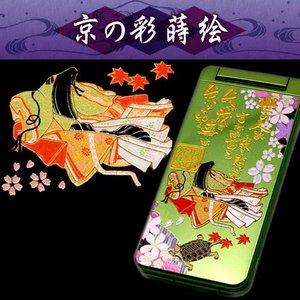 京の彩蒔絵「紫式部」|kinpakuya