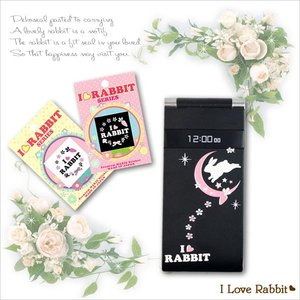 I LOVE RABBIT「ラブラビット(全2種)」|kinpakuya