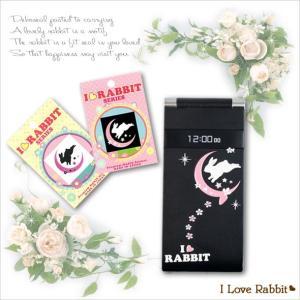 I LOVE RABBIT「ウサギと月(全2種)」|kinpakuya