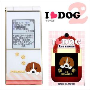蒔絵シール「I LOVE DOG2/ビーグル」|kinpakuya