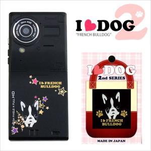 蒔絵シール「I LOVE DOG2/フレンチブルドッグ」|kinpakuya