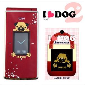 蒔絵シール「I LOVE DOG2/パグ」|kinpakuya