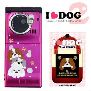 蒔絵シール「I LOVE DOG2/キャバリア・キングチャールズ・スパニエル」|kinpakuya