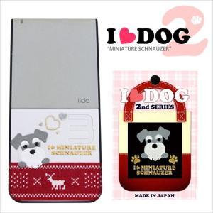蒔絵シール「I LOVE DOG2/ミニチュアシュナウザー」|kinpakuya