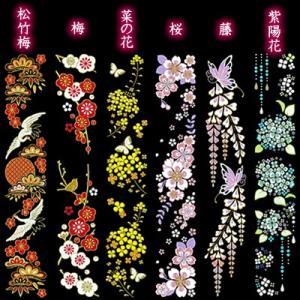 蒔絵シール「舞妓はんの華かんざし(5〜8月(4種))」|kinpakuya|02