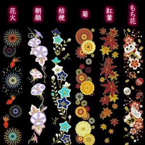蒔絵シール「舞妓はんの華かんざし(5〜8月(4種))」|kinpakuya|03