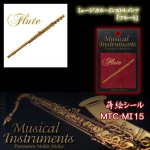 蒔絵シール「Musical Instruments フルート」|kinpakuya