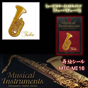 蒔絵シール「Musical Instruments チューバ(テューバ)」|kinpakuya
