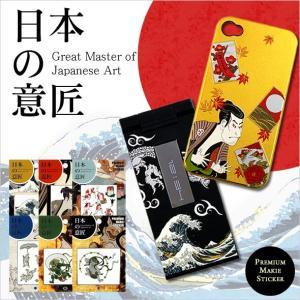 蒔絵シール「日本の意匠(残4種)」|kinpakuya