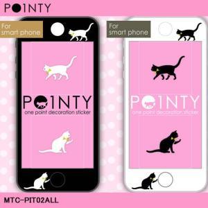 蒔絵シール「POINTY(ポインティ)/ネコ(全2種)」|kinpakuya