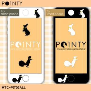 蒔絵シール「POINTY(ポインティ)/ウサギとリス(全2種)」|kinpakuya