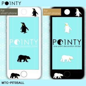 蒔絵シール「POINTY(ポインティ)/ペンギンとクマ(全2種)」|kinpakuya