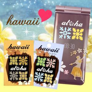 ハワイプレミアム蒔絵ステッカー「ハワイアンキルト(全2種)」|kinpakuya