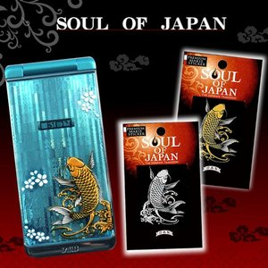 SOUL OF JAPAN「鯉と波(金のみ)」|kinpakuya