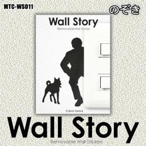 壁紙シール「Wall Story/のぞき」|kinpakuya