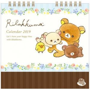 San-X リラックマ「カレンダー(2019)/卓上カレンダー(水彩)(CD32801)」|kinpakuya