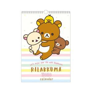 San-X リラックマ「カレンダー2020/壁かけカレンダー(B4)(CD33401)」|kinpakuya