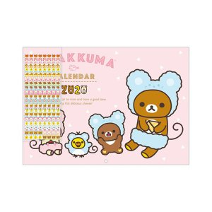 San-X リラックマ「カレンダー2020/壁かけカレンダー(A4)(CD33701)」|kinpakuya