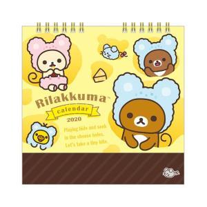 San-X リラックマ「カレンダー2020/卓上カレンダー(CD33901)」|kinpakuya